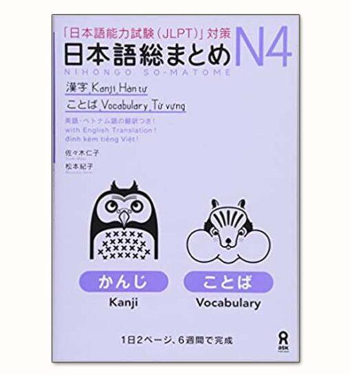 Soumatome N4 Hán Tự và Từ Vựng