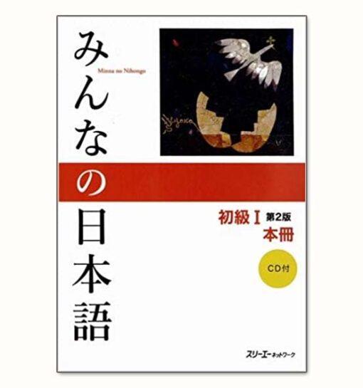 Minna No Nihongo sơ cấp 1 SGK Bản Mới