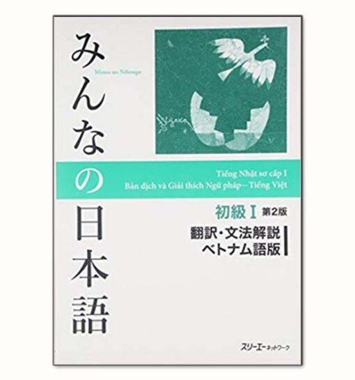 Minna No Nihongo sơ cấp 1 bản tiếng việt