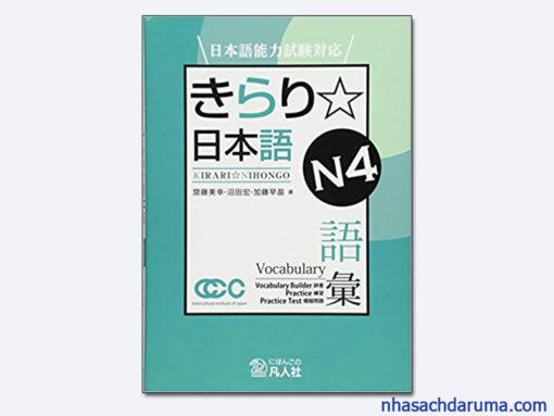 Kirari nihongo N4 từ vựng