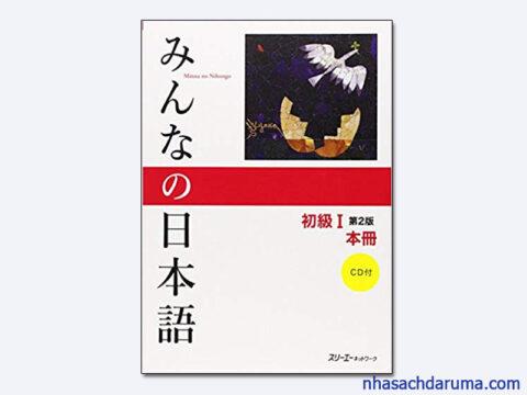 Minna No Nihongo sơ cấp I SGK Bản Mới