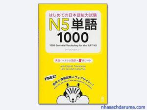 1000 từ vựng dành cho N5