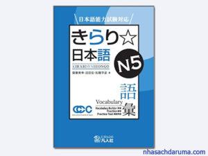 Kirari nihongo N5 từ vựng