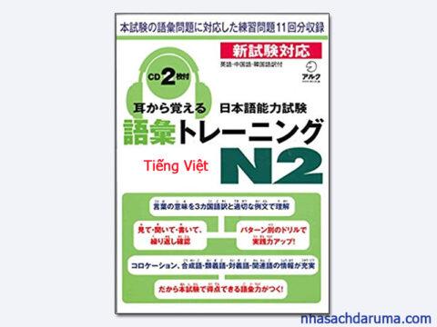 Mimikara Oboeru N2 Từ Vựng Tiếng Việt