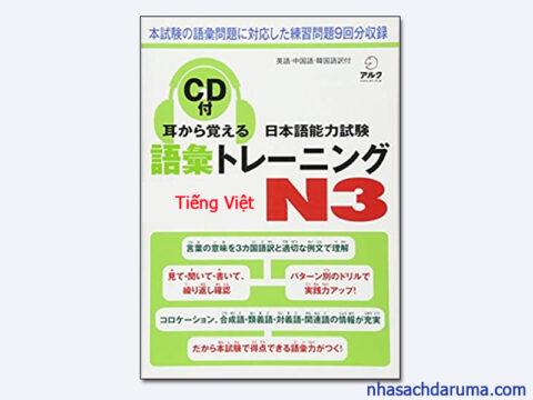 Mimikara Oboeru N3 Từ Vựng Tiếng Việt
