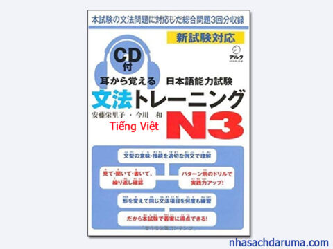 Mimikara oboeru N3 Ngữ pháp tiếng việt