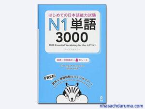 3000 từ vựng dành cho N1