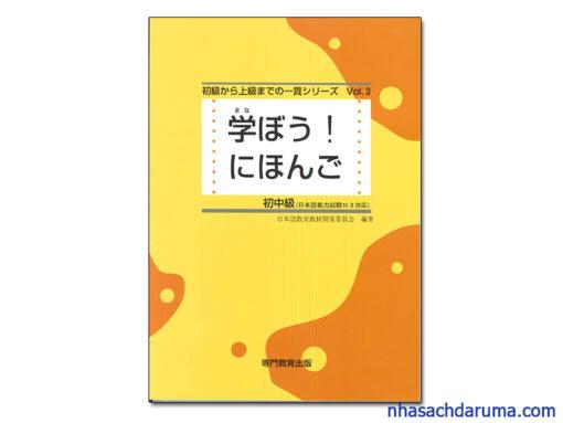 Giáo trình Manabou Nihongo Sơ Trung Cấp
