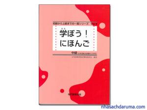 Giáo trình Manabou Nihongo Trung Cấp