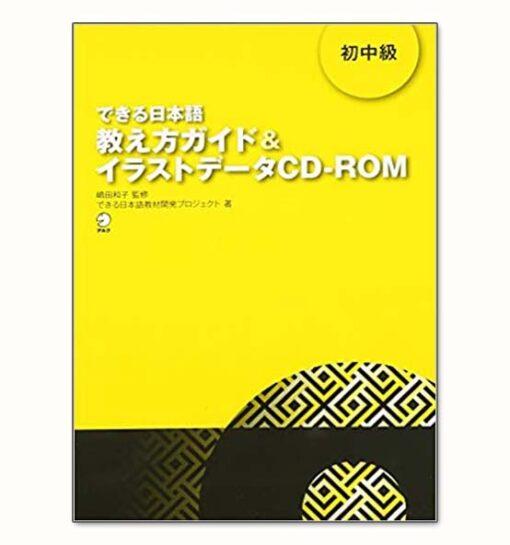 Dekiru Nihongo Oshiekata Gaido Sơ Trung Cấp