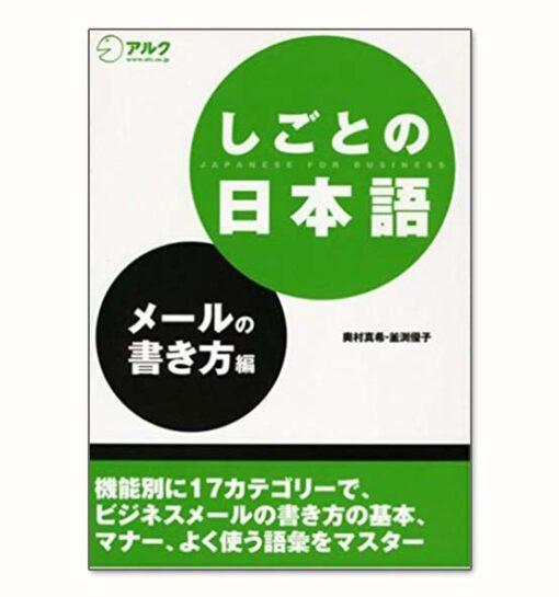 Shigoto No Nihongo - Sách dạy viết thư