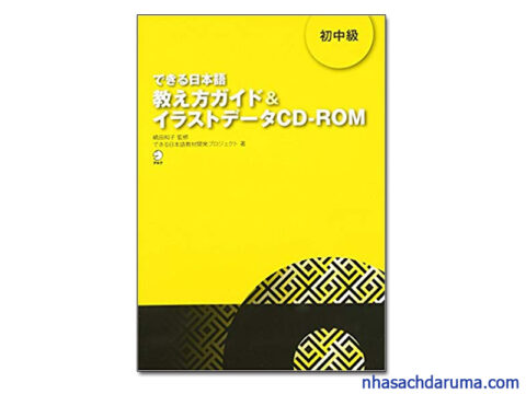 Dekiru Nihongo Oshiekata Gaido & Irasuto Sơ Trung Cấp