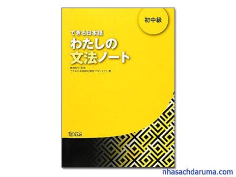 Dekiru Nihongo Watashi No Bunpou Noto Sơ Trung Cấp