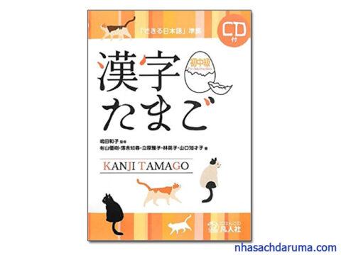 Kanji Tamago Sơ Trung Cấp- Dekiru Nihongo