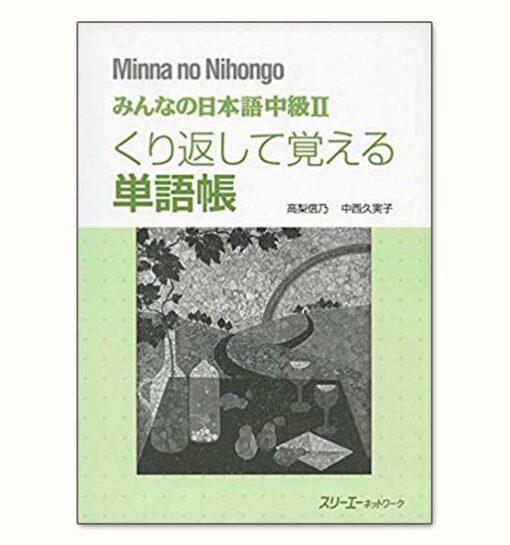 Minna no Nihongo Chuukuu 2 Tangochou Từ vựng