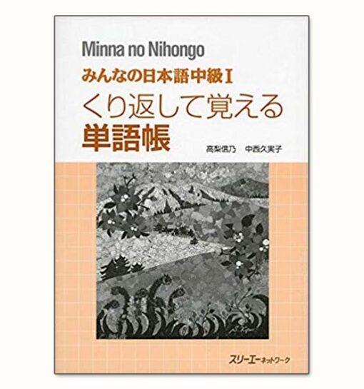 Minna no Nihongo Chuukuu 1 Tangochou Từ vựng