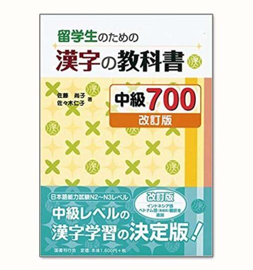 Kanji Trung cấp 700 chữ Dành Cho Du Học Sinh
