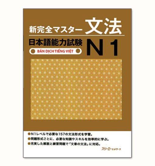 Shinkanzen N1 Ngữ Pháp Tiếng Việt