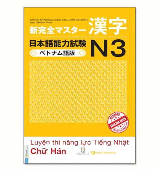 Shinkanzen Masuta N3 Hán tự Tiếng Việt