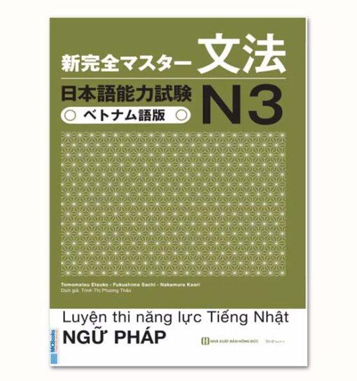 Shinkanzen N3 Ngữ pháp tiếng Việt