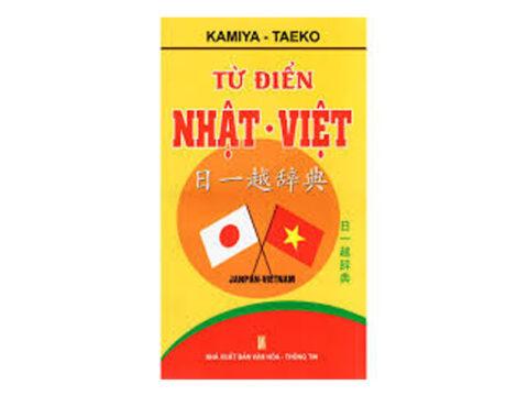 Từ Điển Nhật Việt – Kamiya Taeko