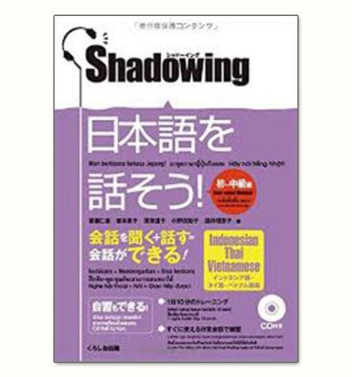 Shadowing Sơ Trung Cấp