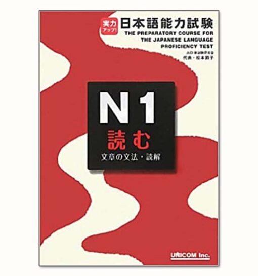 Jitsuryoku Appu N1 Đọc Hiểu