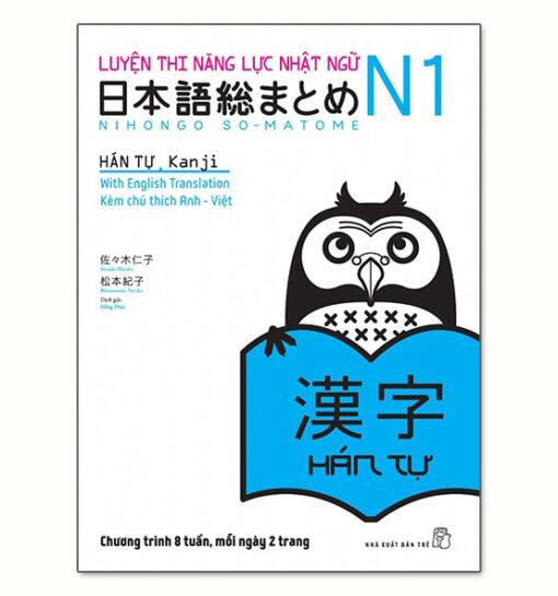 Soumatome N1 Hán Tự - Bản Tiếng Việt