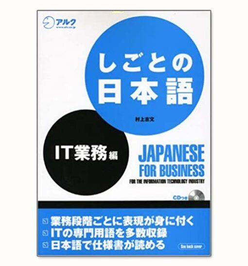 Shigoto no nihongo – Nghiệp vụ IT Công nghệ thông tin