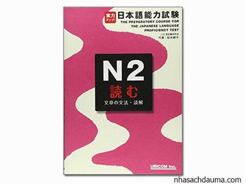Jitsuryoku Appu N2 Đọc Hiểu