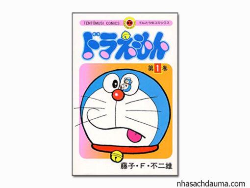 Truyện Doraemon Tiếng Nhật Tập 1 - Truyện ngắn