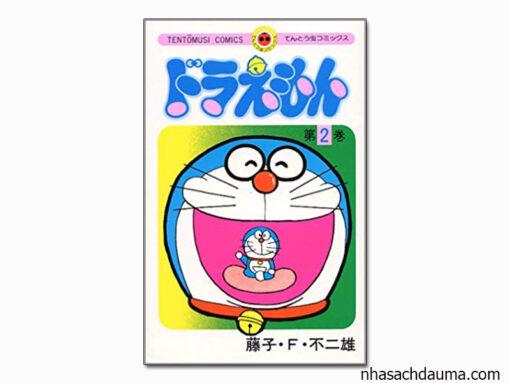 Truyện Doraemon Tiếng Nhật Tập 2 - Truyện ngắn
