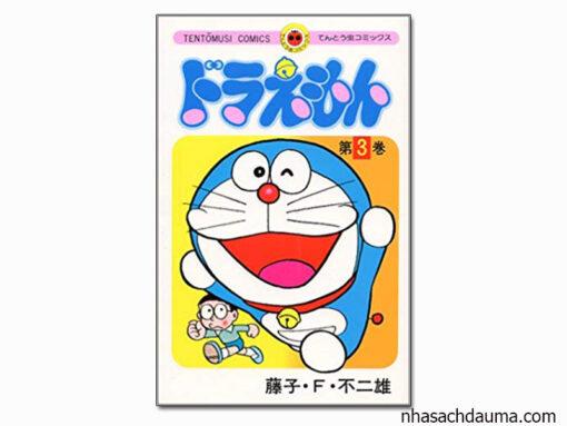 Truyện Doraemon Tiếng Nhật Tập 3 - Truyện ngắn