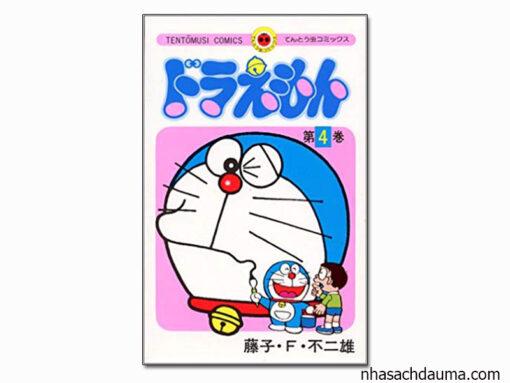 Truyện Doraemon Tiếng Nhật Tập 4 - Truyện ngắn