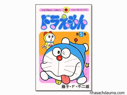Truyện Doraemon Tiếng Nhật Tập 5 - Truyện ngắn