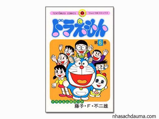 Truyện Doraemon Tiếng Nhật Tập 6