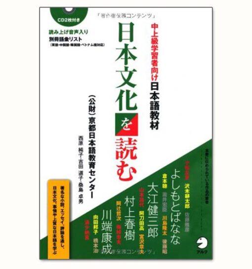 Sách Về Văn Hóa Nhật Bản Trung Thượng cấp
