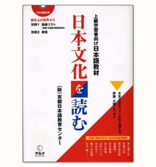 Sách Về Văn Hóa Nhật Bản Thượng cấp