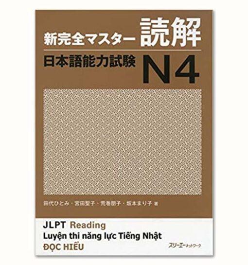 Shinkanzen Masuta N4 Đọc Hiểu