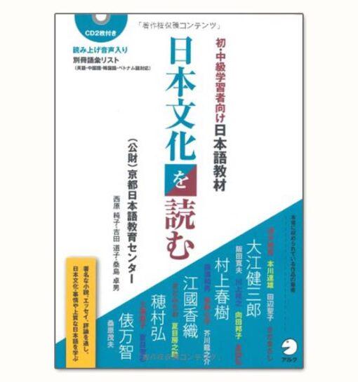 Sách Về Văn Hóa Nhật Bản Sơ Trung cấp
