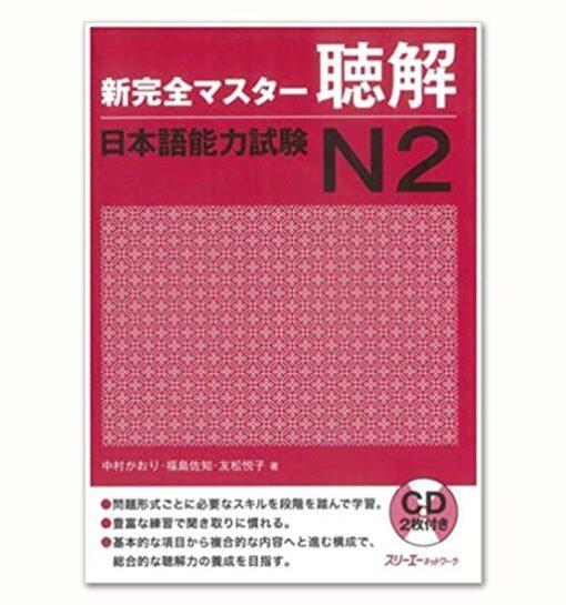 shinkanzen N2 nghe hiểu