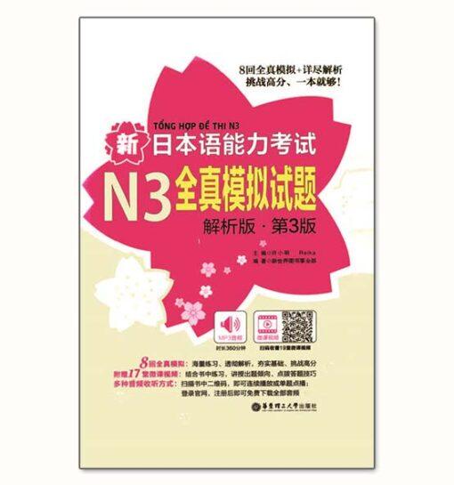 Tổng đề thi thử N3 ( 8 đề)