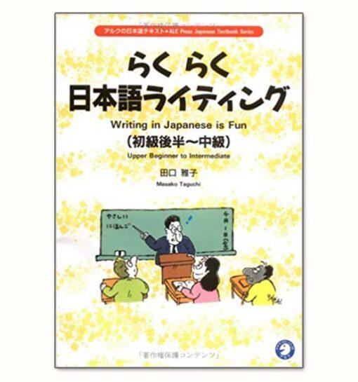 Raku Raku Nihongo Raitingu