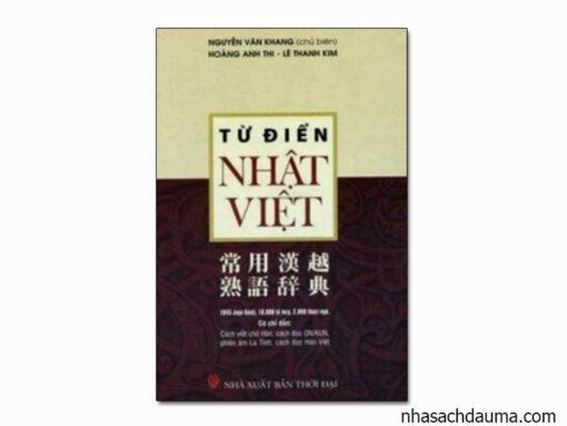 Từ Điển Nhật Việt Nguyễn Văn Khang