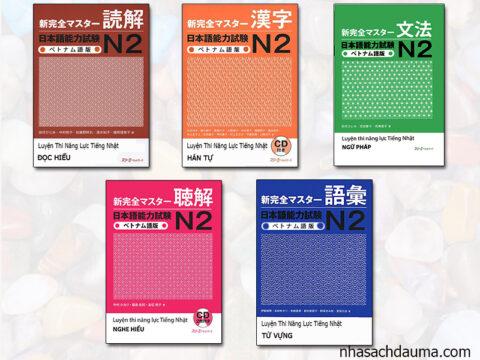 Shinkanzen N2 tiếng việt