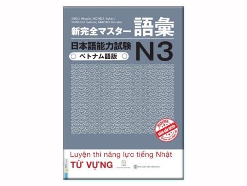 Shinkanzen N3 Từ Vựng Bản Tiếng Việt