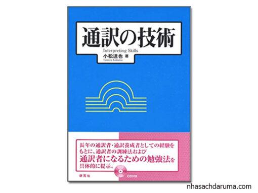 Sách kỹ thuật thông dịch