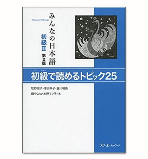Minna no nihongo sơ cấp 2 đọc hiểu bản mới