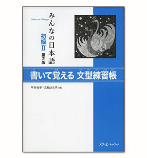 Minna no Nihongo Sơ cấp 2 Kaite Oboeru Bản Mới