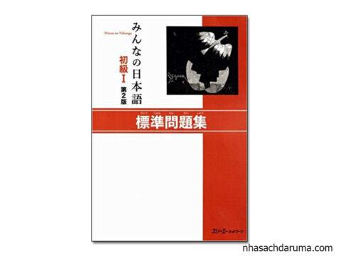 Minna No Nihongo sơ cấp I Bài tập Bản Mới